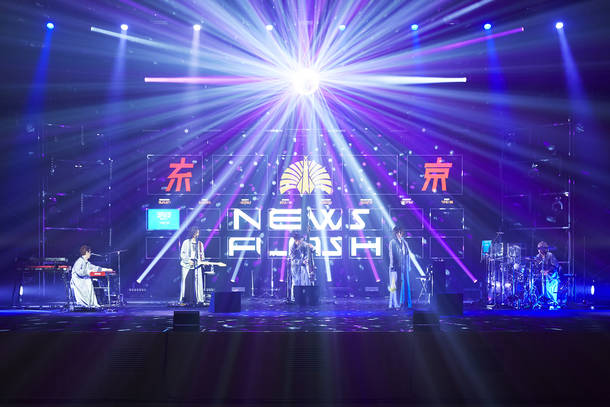 『東京事変2O2O.7.24閏vision特番ニュースフラッシュ』