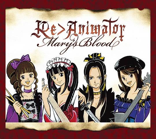 アルバム『Re>Animator』
