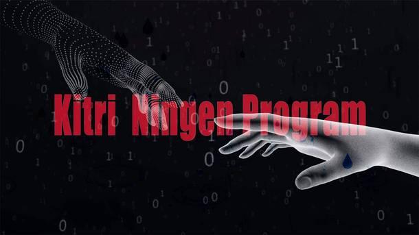 「人間プログラム」Lyric video