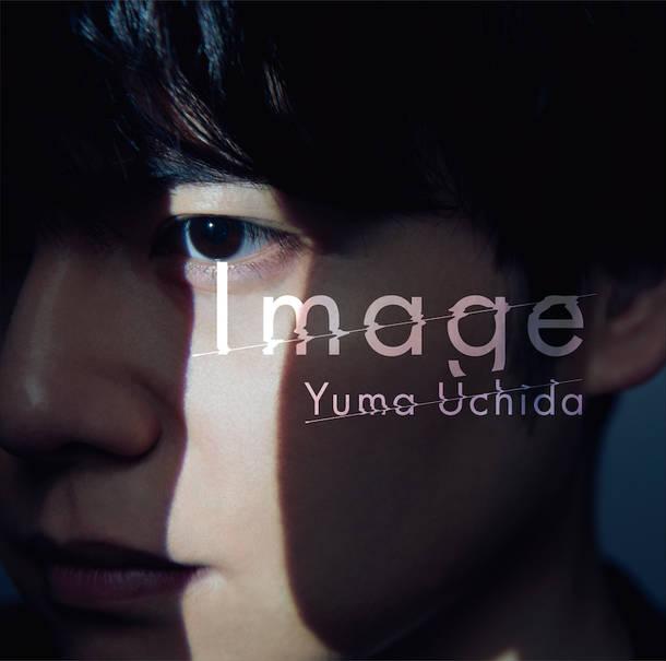 シングル「Image」【期間限定盤】(CD+DVD)