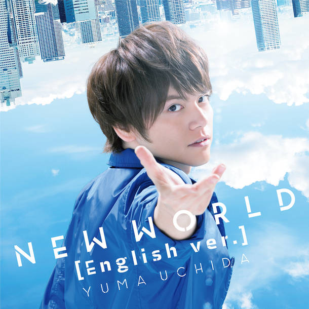 配信楽曲「NEW WORLD(English ver.)」