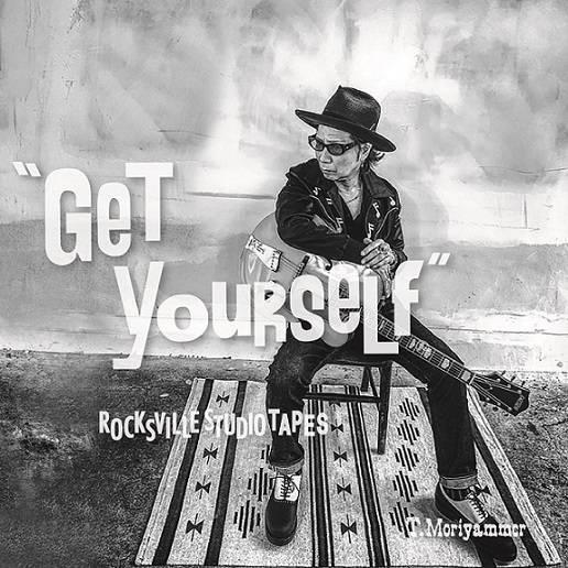 シングル「GET YOURSELF」