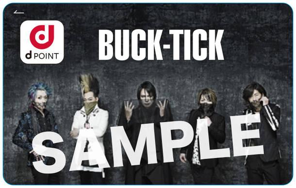 BUCK-TICKオリジナルdポイントカード