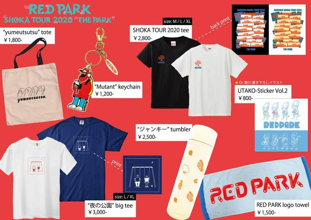 "『SHOKA TOUR 2020 ""THE PARK""』グッズ"