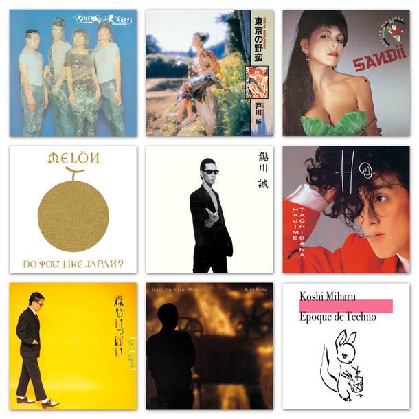アルファミュージック創立50周年プロジェクト『ALFA50』第5弾(8月28日配信作品)