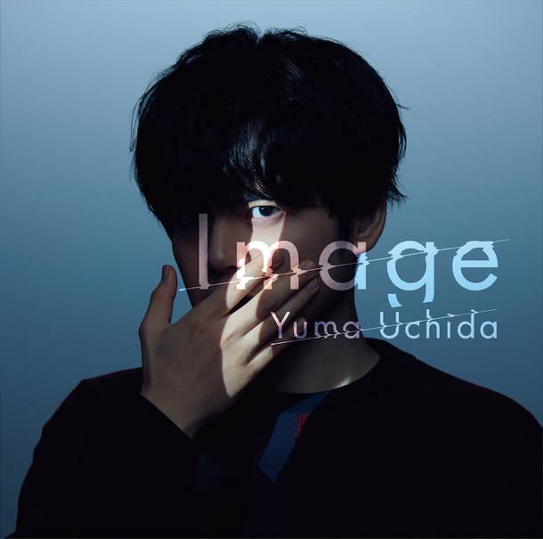 シングル「Image」【通常盤】(CD)