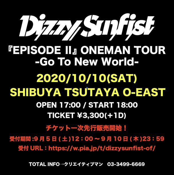 『『EPISODE Ⅱ』 ONEMAN TOUR -Go To New World-』フライヤー