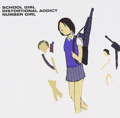 「透明少女」収録アルバム『SCHOOL GIRL DISTORTIONAL ADDICT』/NUMBER GIRL