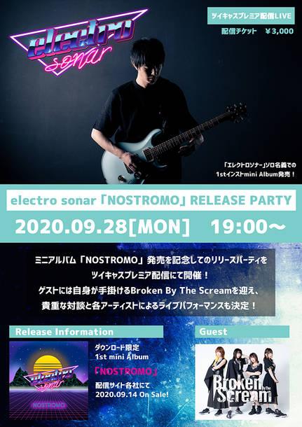 『electro sonar「NOSTROMO」RELESE PARTY』
