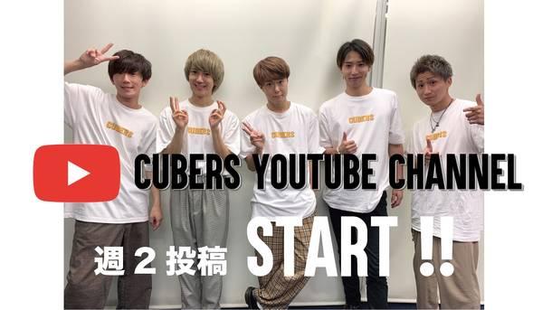 オフィシャルYouTubeチャンネル