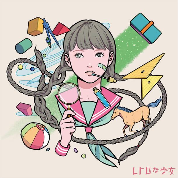 アルバム『1限目モダン』