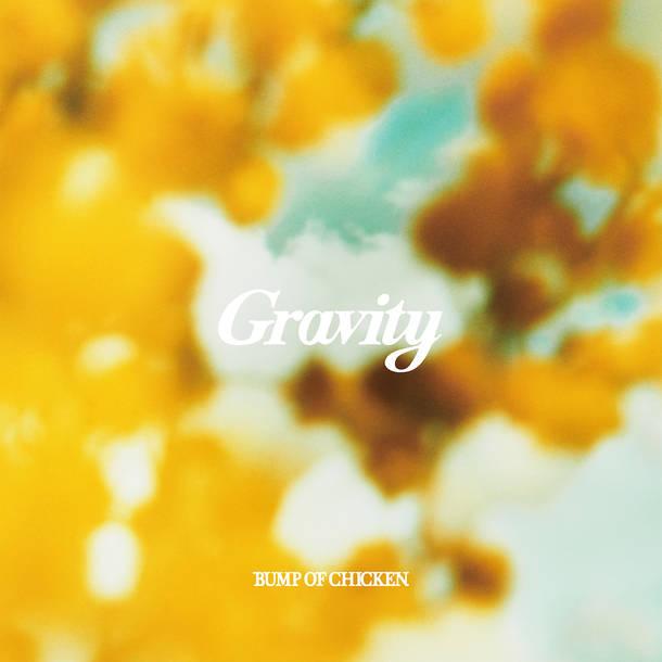 配信楽曲「Gravity」