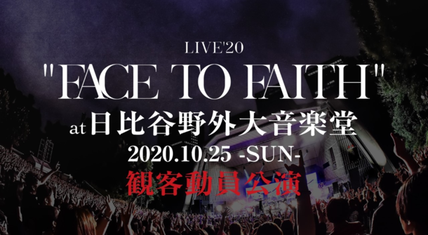 "『LIVE'20 ""FACE TO FAITH"" at 日比谷野外大音楽堂』"