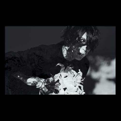 アルバム『葬艶-FUNERAL-』/葉月【通常盤】(CD)