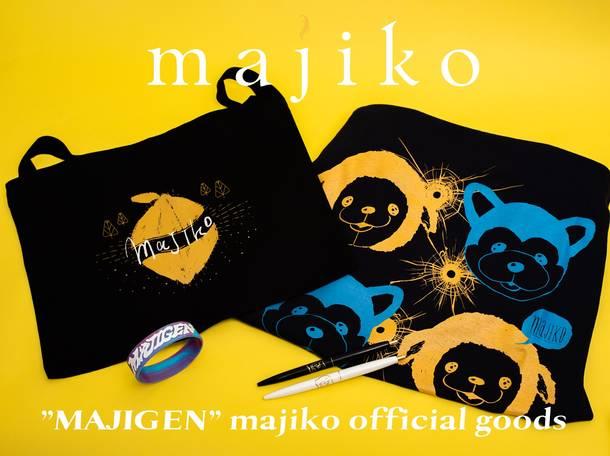 "majiko official shop ""Lemon Grove""アイテム"
