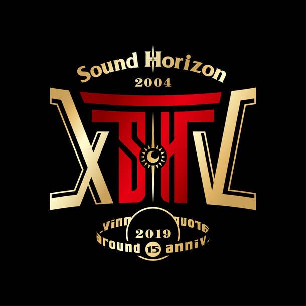 Sound Horizon 15周年ロゴ