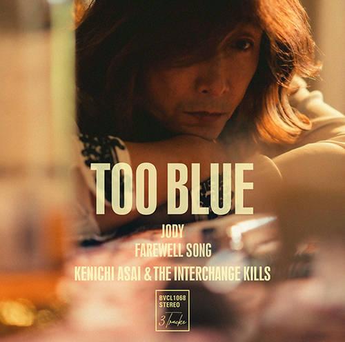 シングル「TOO BLUE」【通常盤】(CD)