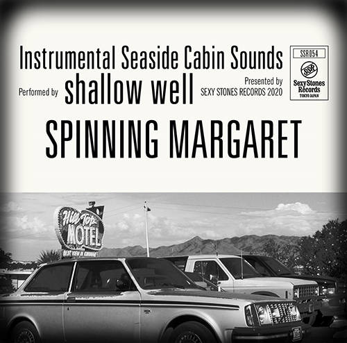 アルバム『SPINNING MARGARET』/SHALLOW WELL