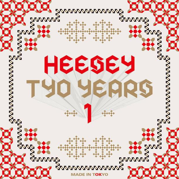 配信EP『TYO YEARS 1』