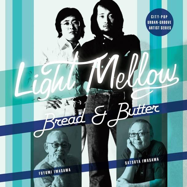 アルバム『Light Mellow BREAD&BUTTER』