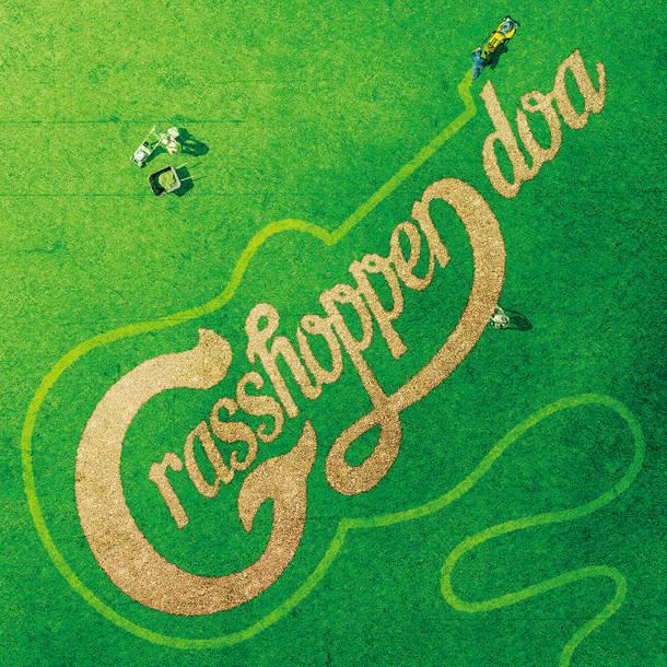 配信限定シングル「Grasshopper」