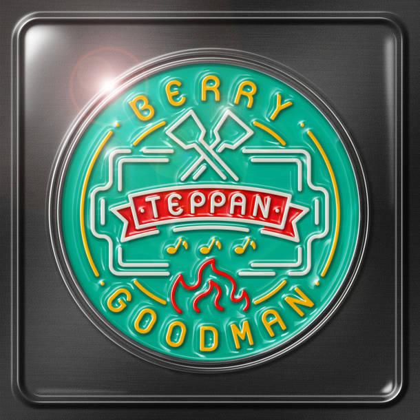 アルバム『TEPPAN』【初回限定盤】(CD+DVD)
