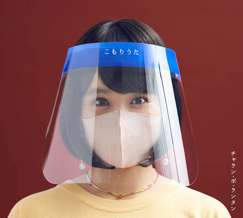 アルバム『こもりうた』【CD】