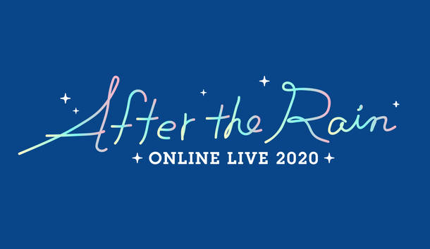 『After the Rain ONLINE LIVE 2020』ロゴ