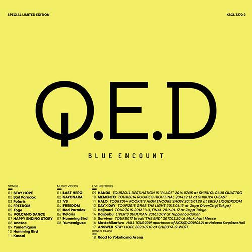 アルバム『Q.E.D』【完全生産限定盤】(CD+DVD+グッズ)