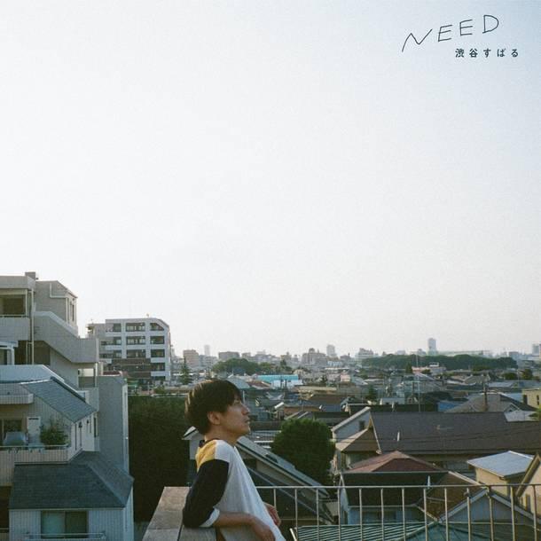 アルバム『NEED』【LP盤】(2LP)