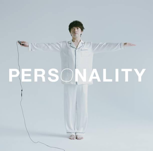 アルバム『PERSONALITY』【期間生産限定盤 B(CD+DVD)