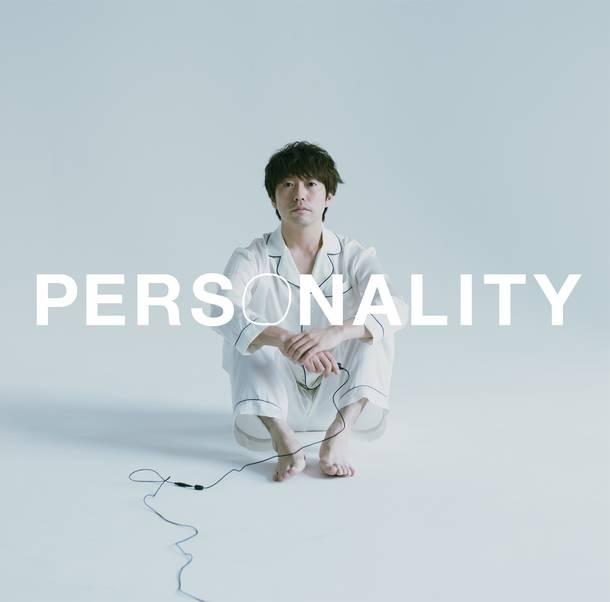 アルバム『PERSONALITY』【通常盤】(CD)