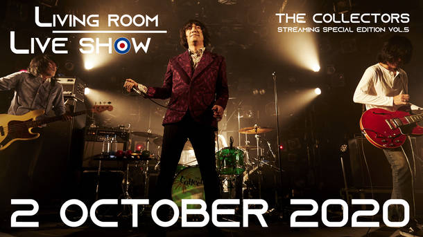『LIVING ROOM LIVE SHOW〜THE COLLECTORS live at QUATTRO 2018 streaming special edition Vol.5〜』