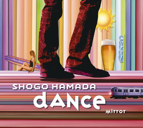 シングル「MIRROR / DANCE」