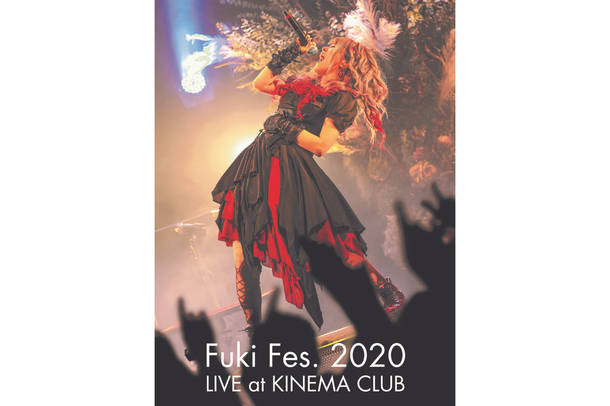 Blu-ray『Fuki Fes. 2020 LIVE at KINEMA CLUB』