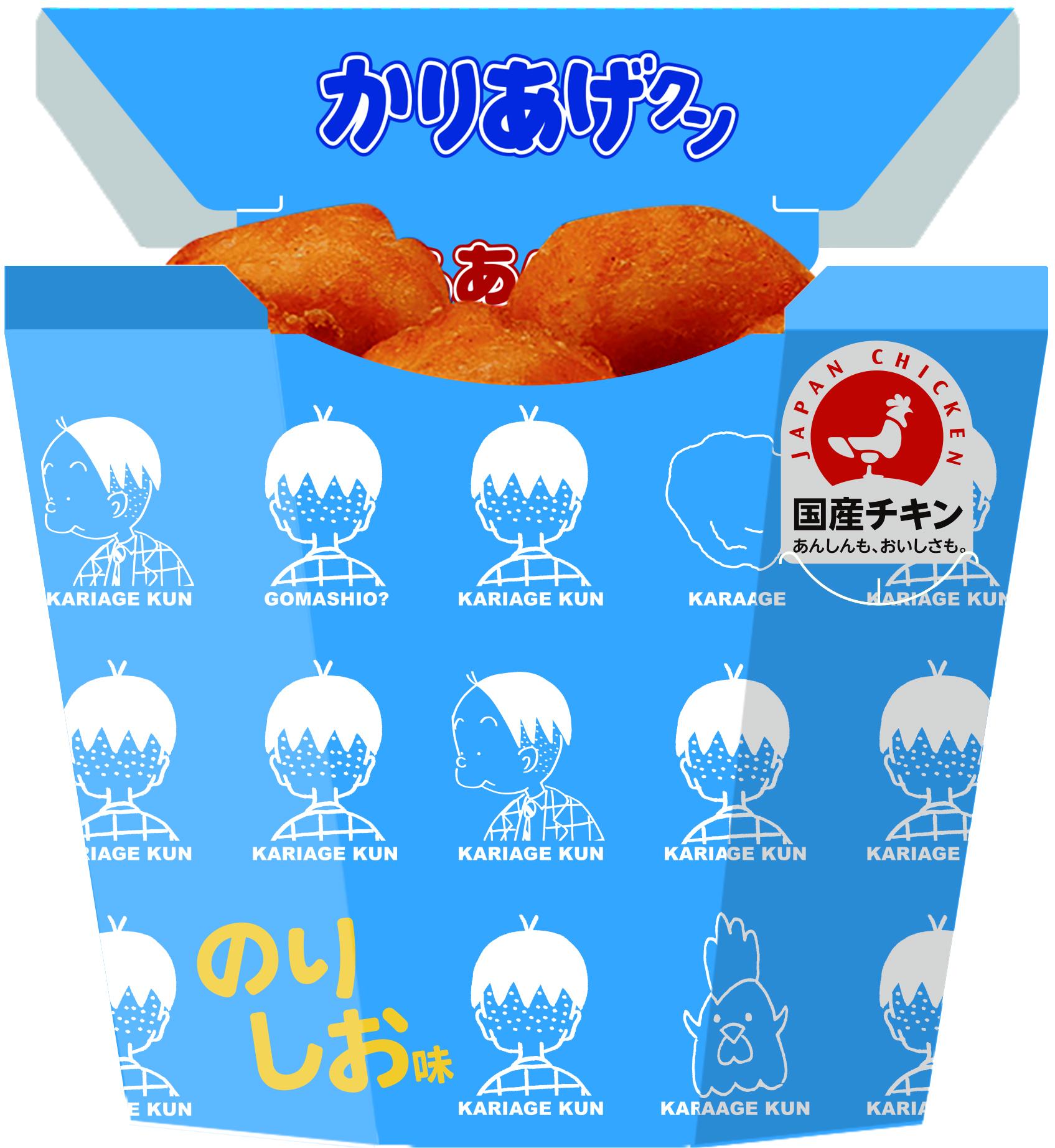 (c)植田まさし/双葉社