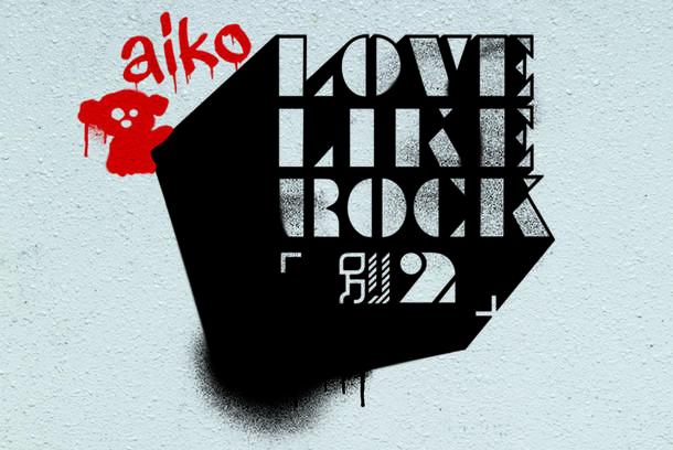 配信ライブ『Love Like Rock〜別枠ちゃんvol.2〜』