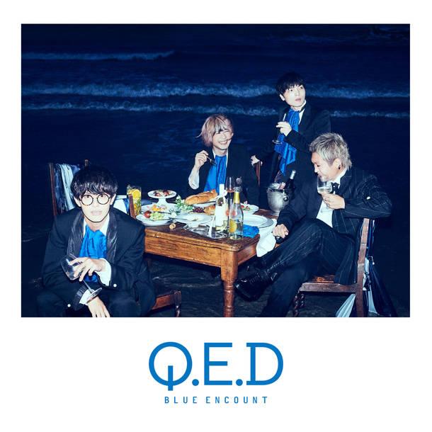 アルバム『Q.E.D』【通常盤】(CD)