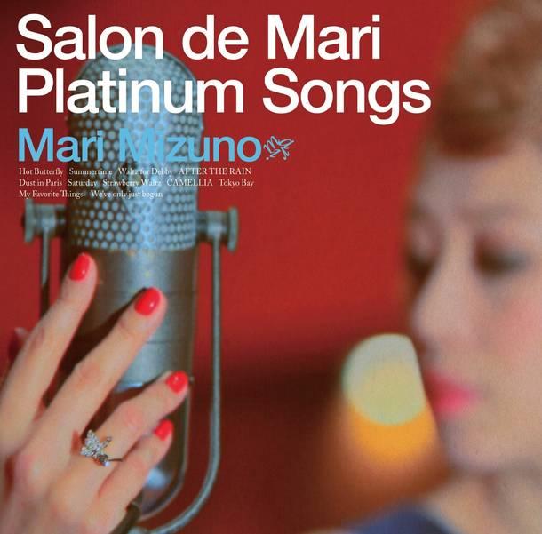 アルバム『Salon de Mari Platinum Songs ~Special Edition~』