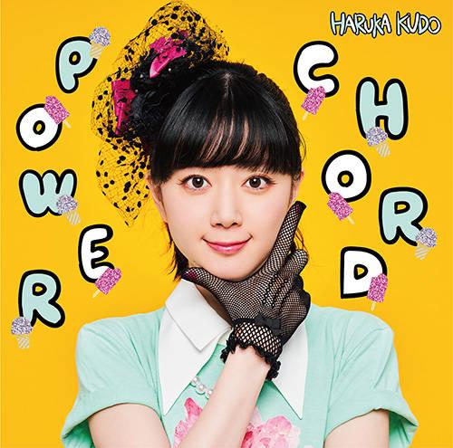 ミニアルバム『POWER CHORD』【TYPE-A】(CD+M-CARD)