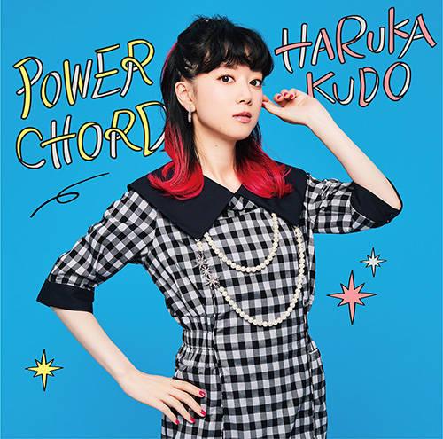 ミニアルバム『POWER CHORD』【TYPE-B】(CD+M-CARD)