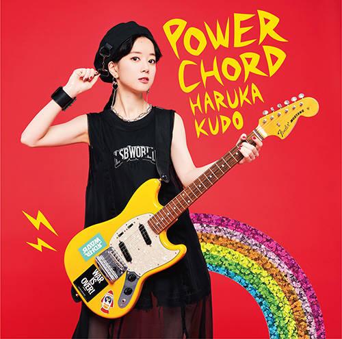 ミニアルバム『POWER CHORD』【TYPE-C】(CD)
