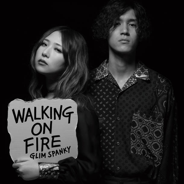 アルバム『Walking On Fire』