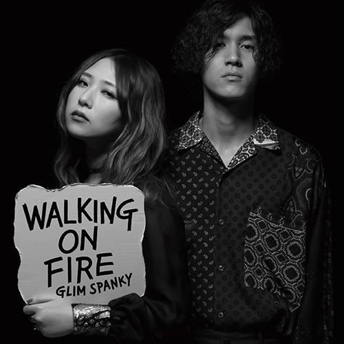 アルバム『Walking On Fire』【通常盤】(CD)