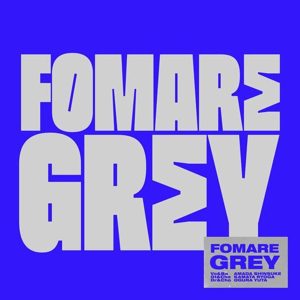 配信楽曲「Grey」
