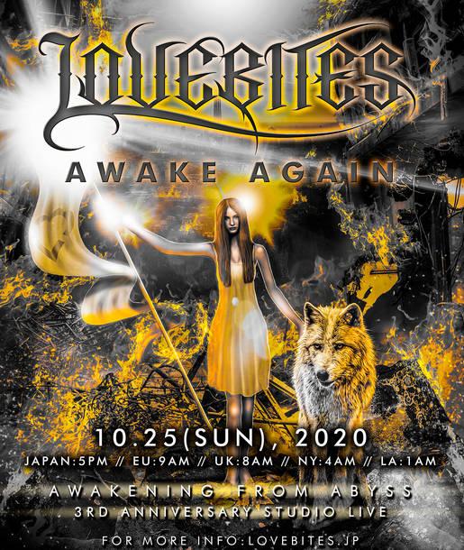 『AWAKE AGAIN: AWAKENING FROM ABYSS 3rd Anniversary Studio Live』