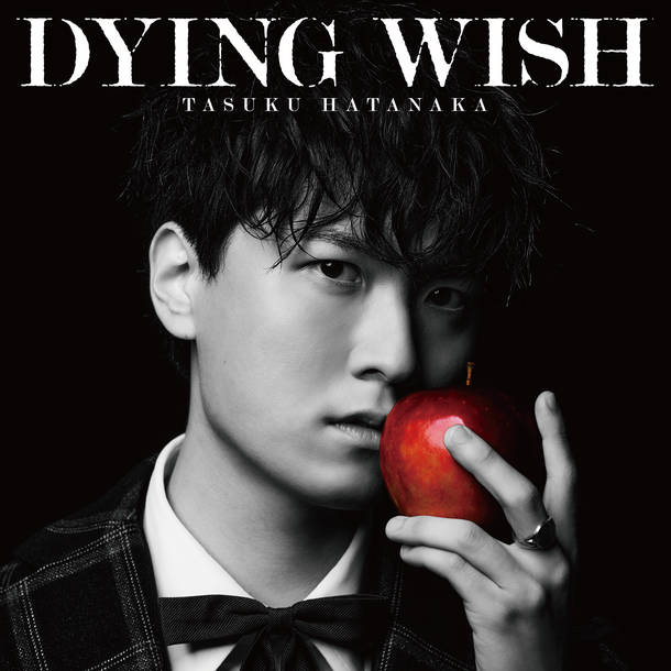 シングル「DYING WISH」【通常盤】(CD)