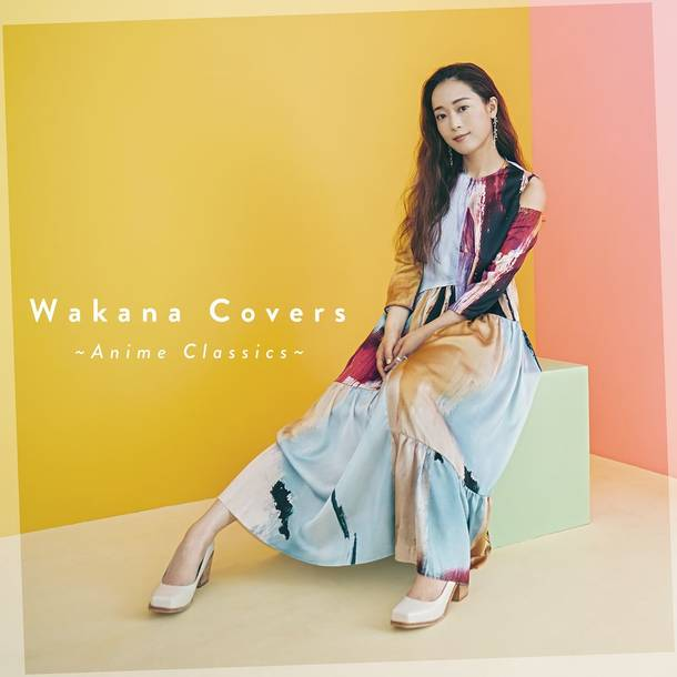 アルバム『Wakana Covers ~Anime Classics~』【通常盤】(CD)