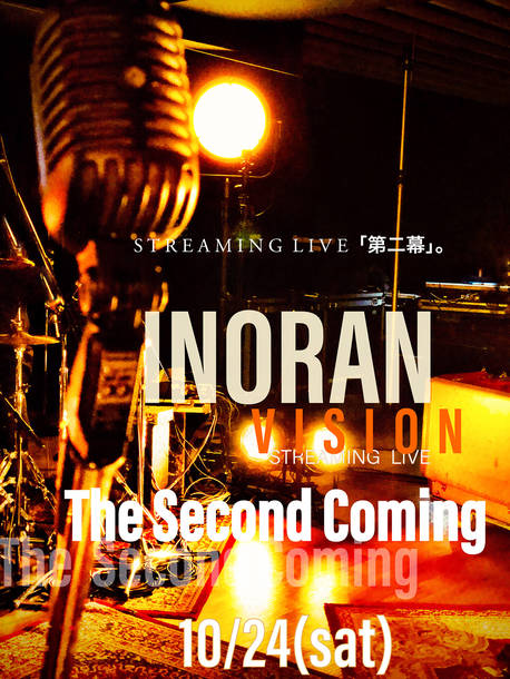 『INORAN – VISION - The Second Coming』