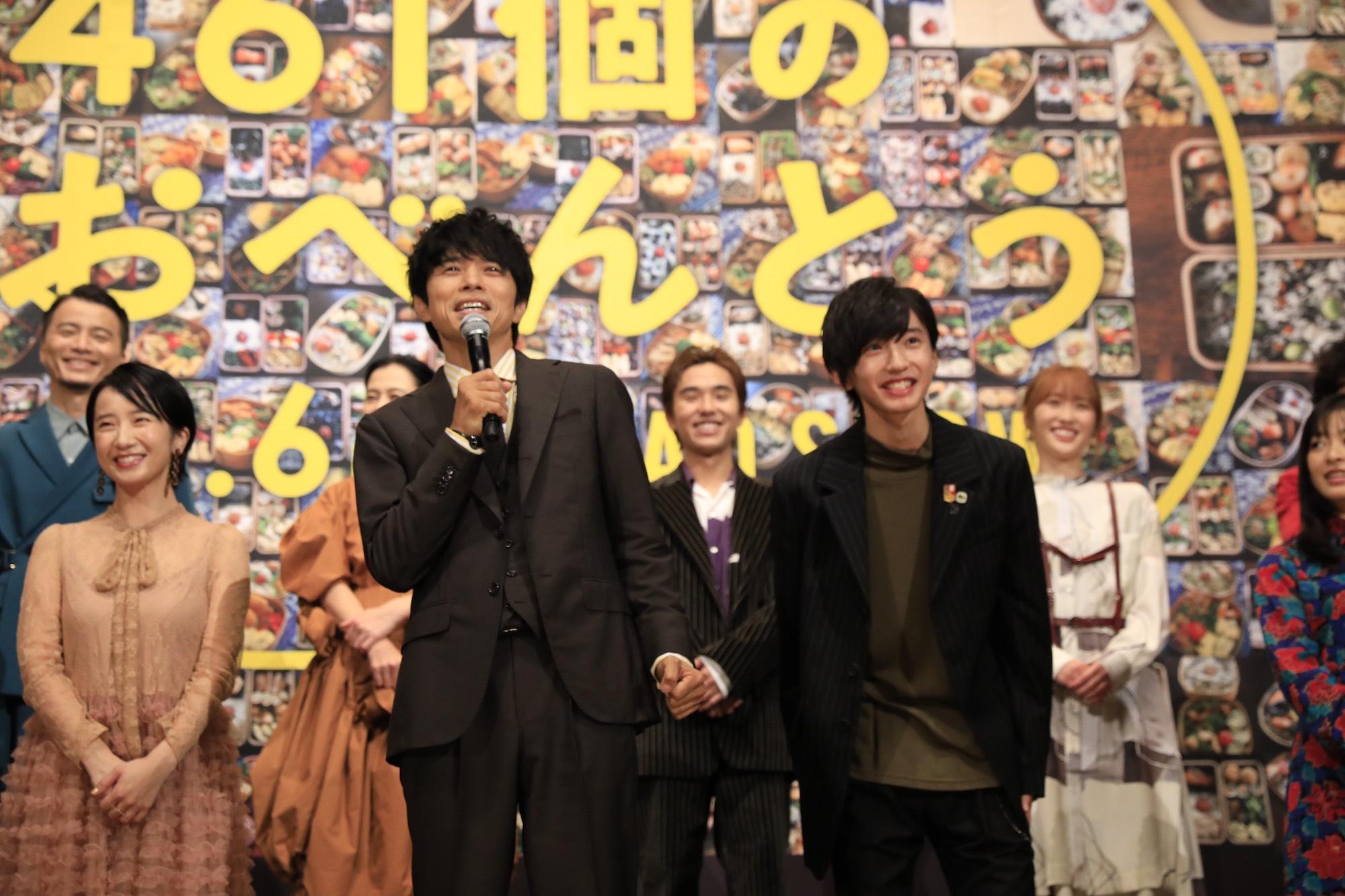 映画『461個のおべんとう』完成披露試写会